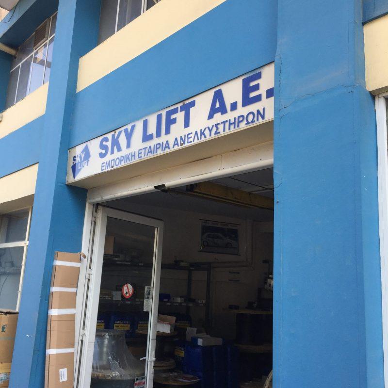 skylift-10