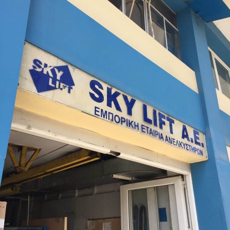 skylift-17
