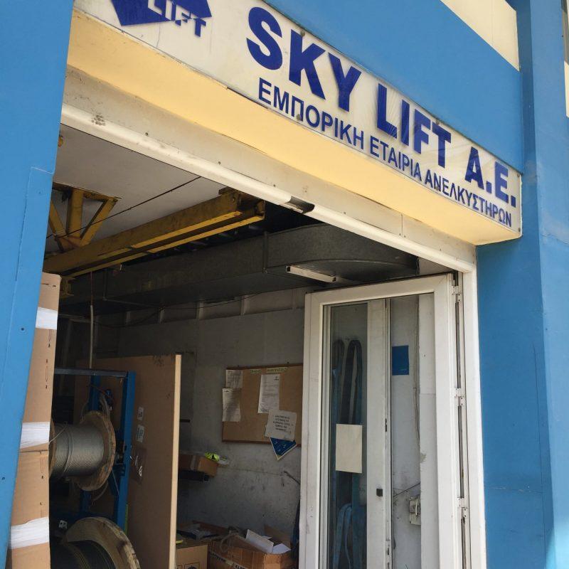 skylift-18