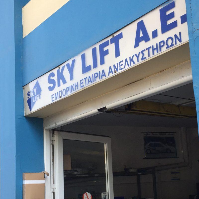 skylift-9